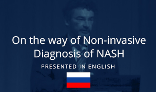On the way of Non-invasive Diagnosis of NASH